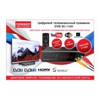 Ресивер цифровой DVB-T2 Горизонт 115Н (HDMI, RCA, пластик, дисплей)