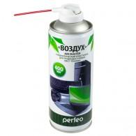 Perfeo Пневматический распылитель высокого давления (400 ml)