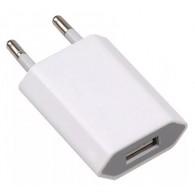Адаптер 220V->USB 1A 4G