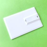Флэш-диск под нанесение 8Gb Кредитная карточка белая (U504Е )