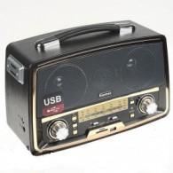 Радиоприемник MD-1701BTch (Bluetooth/USB /SD/FM/дисплей) черный