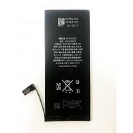 Аккумулятор для Apple iPhone 7 (1960mAh)