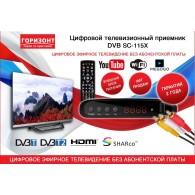 Ресивер цифровой DVB-T2 Горизонт 115х (HDMI, RCA, пластик, дисплей)