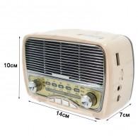 Радиоприемник М-165ВТ (Bluetooth/USB/microSD/Fm/AUX/акб.18650) бежевый Meier