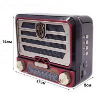 Радиоприемник М-U130 (USB/microSD/Fm/акб/2*R20) серый Meier