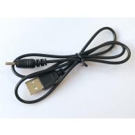 Кабель питания USB - штекер 2,5