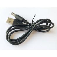 Кабель питания USB - штекер 5,5