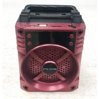 Колонка портативная KTS-1018N (USB\microSD\Bluetooth) красная
